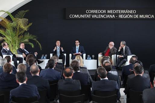 Primera mesa de debate